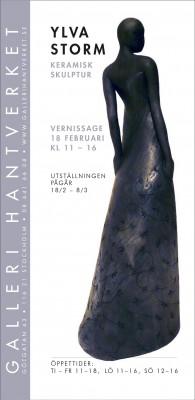 01-2012-vernissagekort-galleri-hantverket